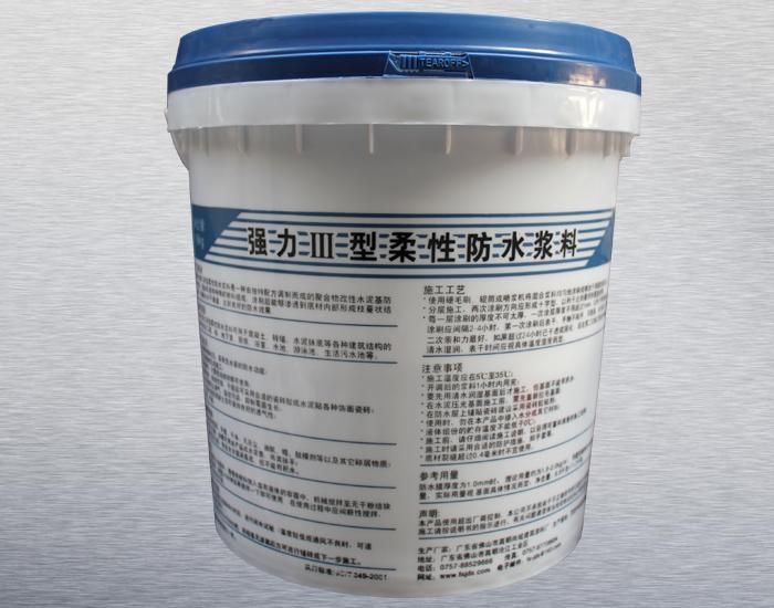��惠州大����^聚合物防水涂料�S家