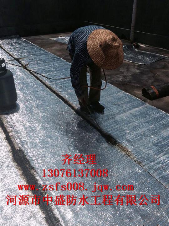 天面SBS防水卷材施工、河源天面防水