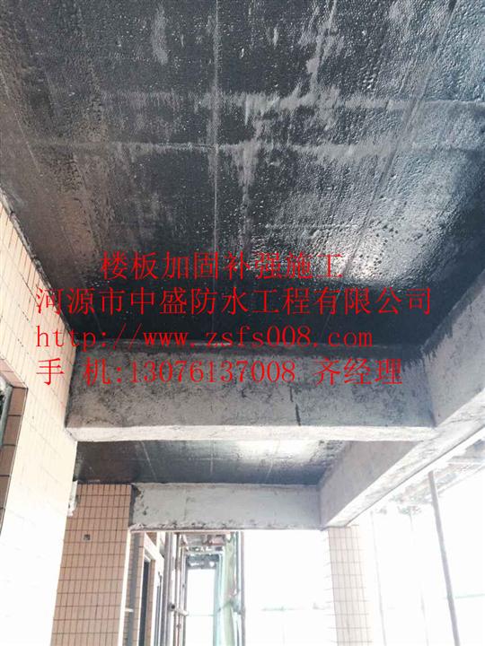 忠信�前寮庸萄a��施工13076137008