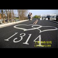 襄阳网红马路,由湖北上景道路划线公司出品