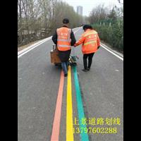 襄阳网红马路施工进行中,湖北上景道路划线