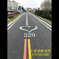 襄阳网红马路,从520走到1314