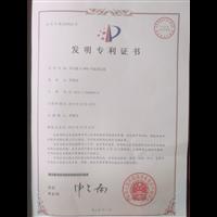 多功能N+1MVR节能蒸发器(发明专利)