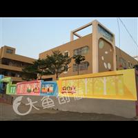 海口演丰中心幼儿园彩绘