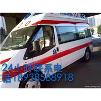 医院120救护车出租深圳市广州120救护车出租香港救护车出租