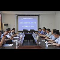 哈电集团领导张海权到公司调研