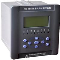 山西ARL-851A微机综合保护