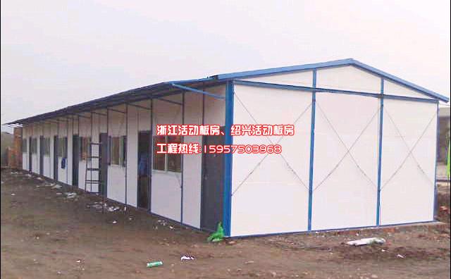 浙江活动板房如何更好的防腐 防火 防雪