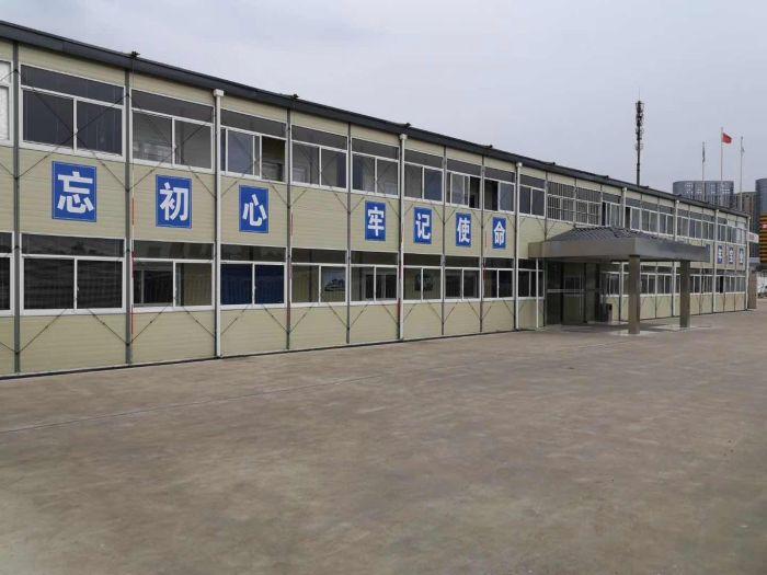 杭州活动房-绍兴活动房