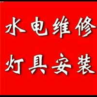 漳州龙文区水电安装