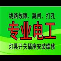 漳州水电安装