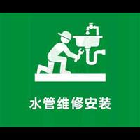 漳州水电工